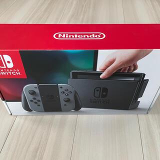 ニンテンドースイッチ(Nintendo Switch)の任天堂Switch グレー おまけ有り(家庭用ゲーム機本体)