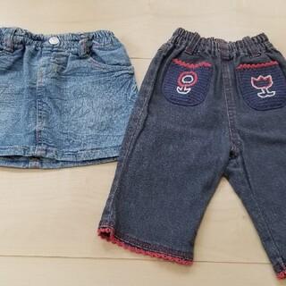 ティンカーベル(TINKERBELL)のスカート90 パンツ95 TINKERBELL 2枚セット(スカート)