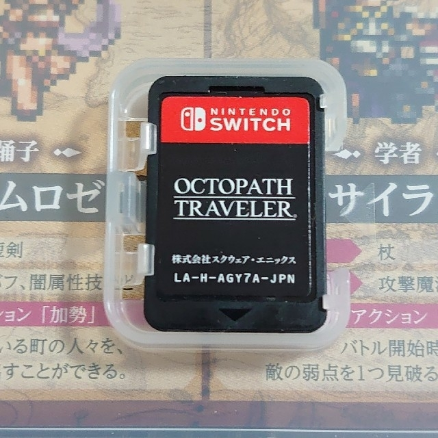 Nintendo Switch(ニンテンドースイッチ)のオクトパストラベラー switch ソフト エンタメ/ホビーのゲームソフト/ゲーム機本体(家庭用ゲームソフト)の商品写真