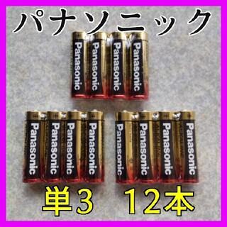 パナソニック(Panasonic)の金パナ パナソニック 単3電池 12本 アルカリ乾電池  長期保存2031年(その他)