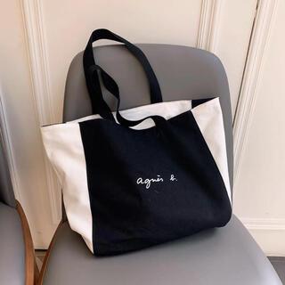 agnes b. - アニエス・ベー リバーシブル トートバック ホワイト×ブラック Lサイズ 大容量