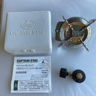 CAPTAIN STAG - CAPTAIN STAG (キャプテンスタッグ) 小型ガスバーナーコンロ