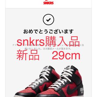 ナイキ(NIKE)のnike undercover dunk 29センチ ナイキ(スニーカー)