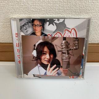 廃盤 ルドイア☆星惑三第 生写真付 CD(テレビドラマサントラ)