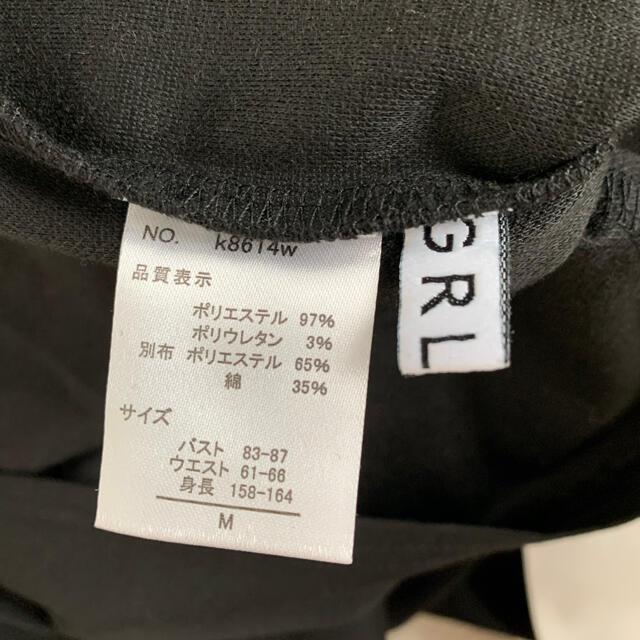 GRL(グレイル)のGRL パワショル襟付きトップス ブラック レディースのトップス(カットソー(長袖/七分))の商品写真