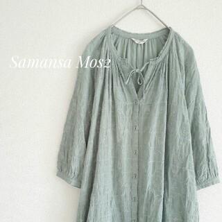 サマンサモスモス(SM2)のサマンサモスモス 前開き ロングワンピース 刺繍 グリーン M(ロングワンピース/マキシワンピース)