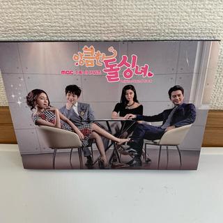 チュ・サンウク イ・ミンジョン ずる賢いバツイチの恋OST(韓国盤)(テレビドラマサントラ)