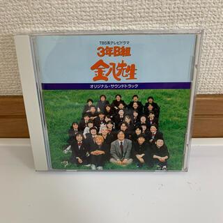 亀梨和也 風間俊介 3年B組金八先生 第5シリーズ サントラCD(テレビドラマサントラ)