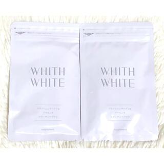 【新品】 フィス ホワイト 飲む日焼け止め サプリ 60粒 (約1ヶ月分) ×2