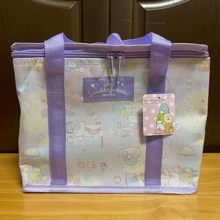 サンエックス - 【すみっコぐらし】保冷ワイドバッグ(パープル)