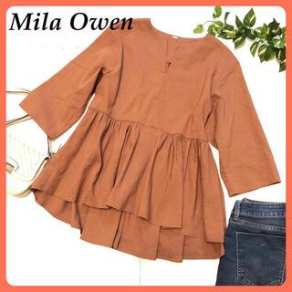 Mila Owen - 【大人可愛い⭐️ペプラム】ミラオーウェン ブラウン茶ギャザーリネン混長袖ブラウス