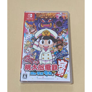 Nintendo Switch - 新品未開封 桃太郎電鉄 ~昭和 平成 令和も定番!~ Switch