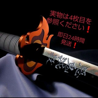 鬼滅の刃 PROPLICA 日輪刀 煉獄杏寿郎