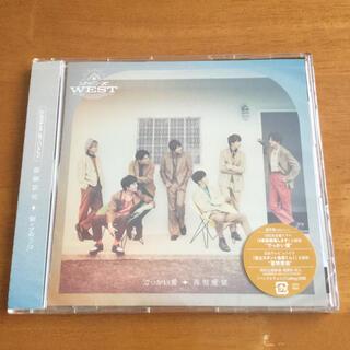 ジャニーズウエスト(ジャニーズWEST)のジャニーズWEST『でっかい愛/喜努愛楽』シングルCD 通常盤 初回プレス(ポップス/ロック(邦楽))
