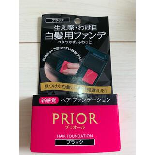 プリオール(PRIOR)の新品未使用 資生堂・プリオール ヘア ファンデーション ブラック(白髪染め)