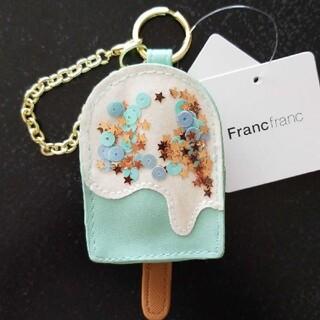 フランフラン(Francfranc)のフランフラン バックチャームエコバッグ(エコバッグ)