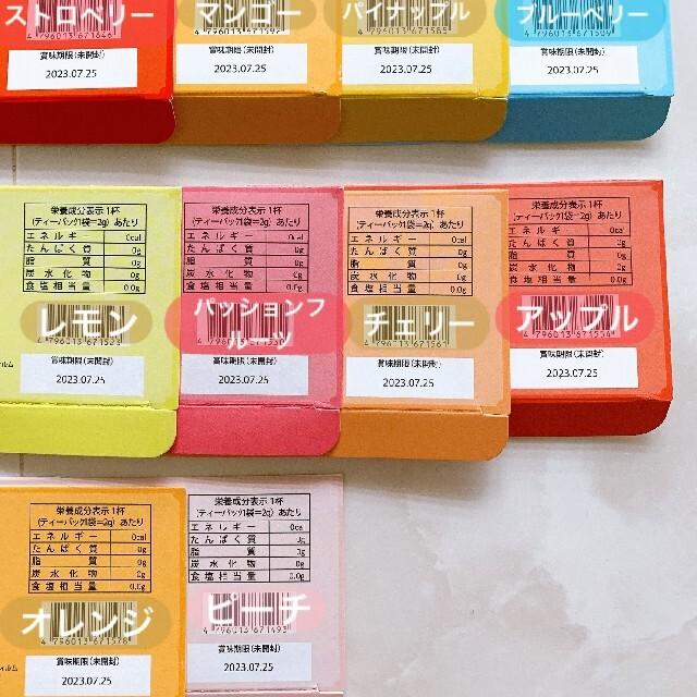 LeeLaa 10P 紅茶 フレーバー アソート ティーバッグ  食品/飲料/酒の食品(フルーツ)の商品写真