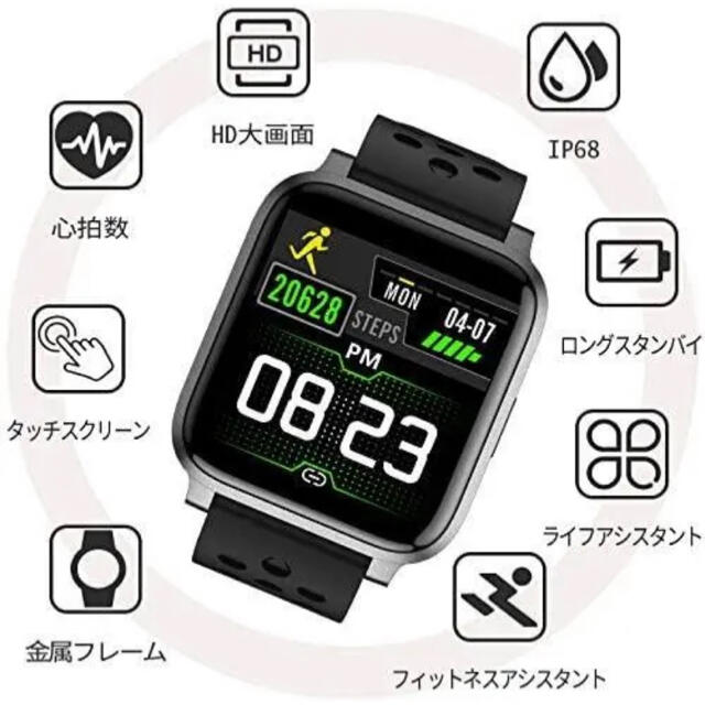 スマートウォッチ 心拍計 万歩計 防水 アプリ通知 睡眠検測 GPS運動記録 黒 メンズの時計(腕時計(デジタル))の商品写真