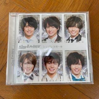 ジャニーズ(Johnny's)のキンプリ King & Prince シンデレラガール (男性アイドル)