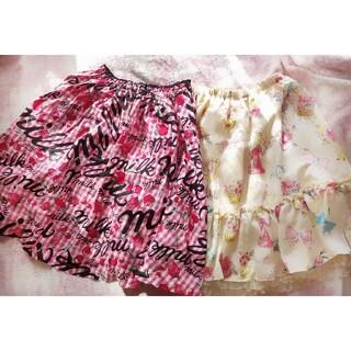 エミリーテンプルキュート(Emily Temple cute)のMILK Emily Temple Cute スカート 2枚セット(ひざ丈スカート)