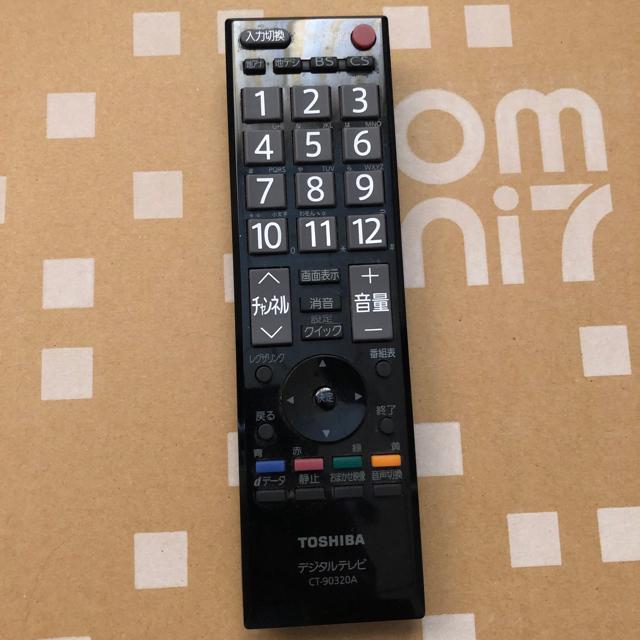 東芝(トウシバ)のTOSHIBA REGZA 32A950S 32型テレビ スマホ/家電/カメラのテレビ/映像機器(テレビ)の商品写真
