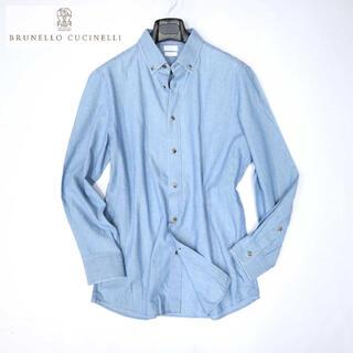 ブルネロクチネリ(BRUNELLO CUCINELLI)のブルネロクチネリ 8万最高級コットンデニムライトブルーカラーシャツ(シャツ)