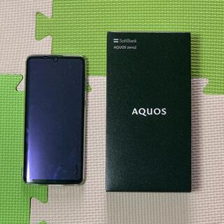 アクオス(AQUOS)の中古美品 AQUOS zero2 SIMロック解除済み(スマートフォン本体)