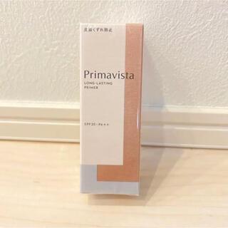 プリマヴィスタ(Primavista)のプリマヴィスタ スキンプロテクトベース 皮脂くずれ防止 新品未使用(化粧下地)