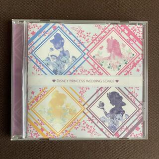 ディズニー(Disney)のディズニープリンセスウェディングソングアルバム CD(ポップス/ロック(邦楽))