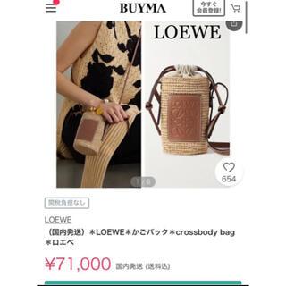 LOEWE - 日本未入荷 ロエベ
