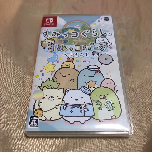 Nintendo Switch(ニンテンドースイッチ)のすみっコぐらし すみっコパークへようこそ Switch ソフト すごろく エンタメ/ホビーのゲームソフト/ゲーム機本体(家庭用ゲームソフト)の商品写真