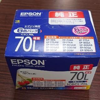 EPSON - 【新品 送料無料】EPSON エプソン IC6CL70L 6色セット