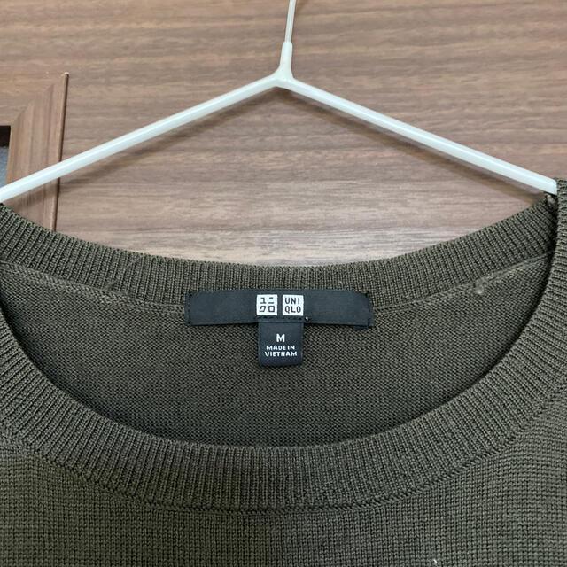 UNIQLO(ユニクロ)のユニクロ Tシャツ PURE NEW WOOL メンズのトップス(Tシャツ/カットソー(半袖/袖なし))の商品写真