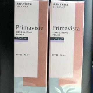 プリマヴィスタ(Primavista)のプリマヴィスタ スキンプロテクトベース 皮脂くずれ防止 2本セット(化粧下地)