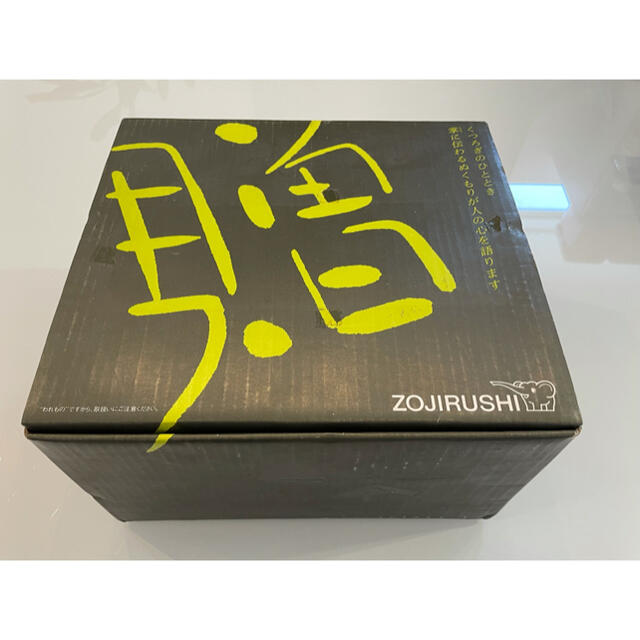 象印(ゾウジルシ)のZOJIRUSHI『籐』ポット グラス&竹コースター セット インテリア/住まい/日用品のキッチン/食器(その他)の商品写真