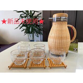 ゾウジルシ(象印)のZOJIRUSHI『籐』ポット グラス&竹コースター セット(その他)