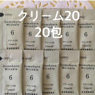 ドモホルンリンクル(ドモホルンリンクル)のドモホルンリンクル クリーム20 (フェイスクリーム)
