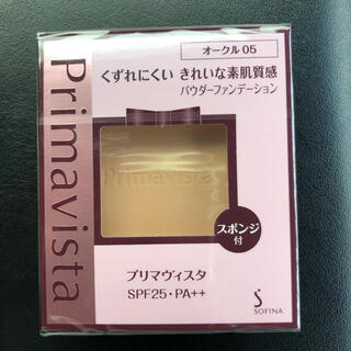 プリマヴィスタ(Primavista)のプリマヴィスタ きれいな素肌質感 パウダーファンデーション オークル05 SPF(ファンデーション)