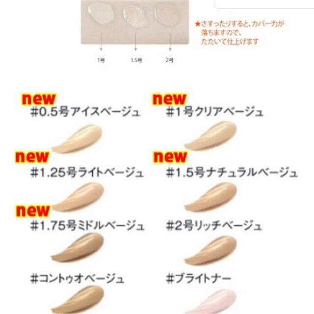 the saem(ザセム)のあみ様専用 ザセム コンシーラー(1.25) コスメ/美容のベースメイク/化粧品(コンシーラー)の商品写真