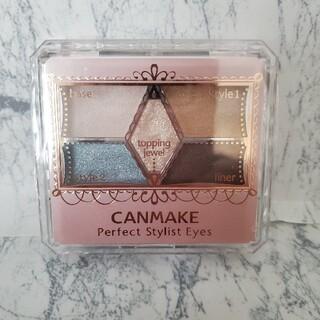 キャンメイク(CANMAKE)のCANMAKE パーフェクトスタイリストアイズ 20(アイシャドウ)