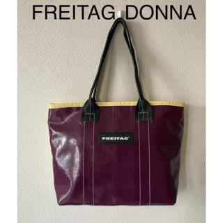 フライターグ(FREITAG)のFREITAG F72 DONNA パープル系 廃盤品(トートバッグ)
