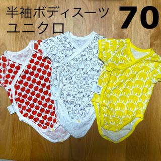 ユニクロ(UNIQLO)のユニクロ 半袖ボディスーツ 70 3枚組(肌着/下着)