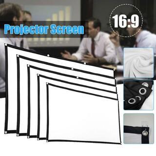 スクリーン 映写幕 シート プロジェクター 映写機 100インチ 16:9(プロジェクター)