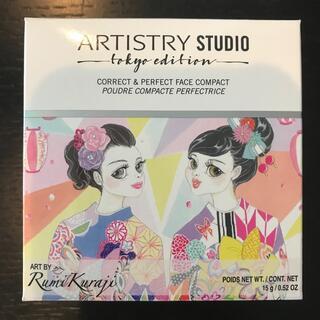 Amway - ARTISTRY STUDIO アーティストリースタジオ フェイスコンパクト