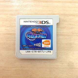 ニンテンドーDS(ニンテンドーDS)の太鼓の達人 どんとかつの時空大冒険 3DS(携帯用ゲームソフト)