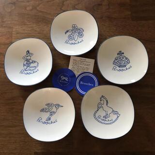 アフタヌーンティー(AfternoonTea)の新品 アフタヌーンティー購入 Brooches 小皿5枚セット 日本製(食器)