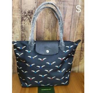 ロンシャン(LONGCHAMP)の新品未使用 Longchamp マリーヌ トートバッグ Sサイズ(トートバッグ)