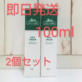 ドクタージャルト(Dr. Jart+)の【即購入OK】シカクリーム 100ml×2本(フェイスクリーム)