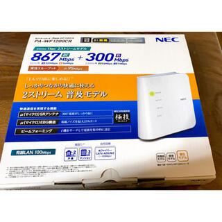 エヌイーシー(NEC)の【美品】NEC PA-WF1200CR(PC周辺機器)