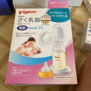 ピジョン(Pigeon)のピジョン Pigeon 新生児用 母乳関係 まとめ売り(哺乳ビン)